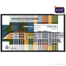 Timbres: ESPAÑA 2015. EDIFIL 4956. EXFILNA. NUEVO** MNH. Lote 257301170