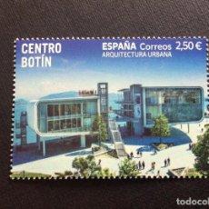 Sellos: ESPAÑA AÑO 2021. ARQUITECTURA MODERNA. CENTRO BOTIN. Lote 257347875