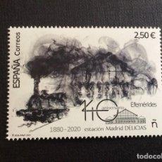 Sellos: ESPAÑA AÑO 2021. 140 ANIVERSARIO ESTACION DE DELICIAS. Lote 257348055
