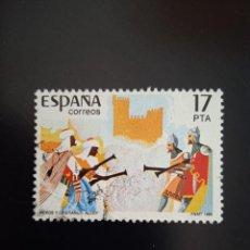 Sellos: ESPAÑA 17 PTAS, MOROS Y CRISTIANOS ALCOY AÑO 1985.. Lote 257519865