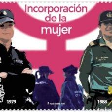 Sellos: ESPAÑA N°5433 INCORPORACIÓN DE LA MUJER A POLICÍA NACIONAL Y G. CIVIL (FOTOGRAFÍA ESTÁNDAR). Lote 257893415