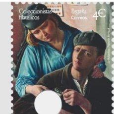 Sellos: ESPAÑA N°5436 RECONOCIMIENTO. COLECCIONISTAS FILATÉLICOS(FOTOGRAFÍA ESTÁNDAR). Lote 257893605