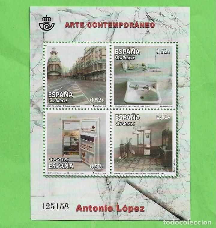 HB 2015. ARTE CONTEMPORANEO. 4 SELLOS DE 0,52 EUROS. 30% DESCUENTO (Sellos - España - Felipe VI)