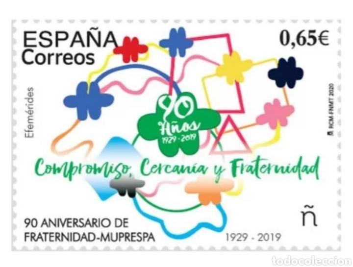 ESPAÑA 5388, 90 ANIVERSARIO FRATERNIDAD-MUPRESPA (1929-2019)FOTOGRAFÍA ESTÁNDAR (Sellos - España - Felipe VI)
