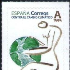 Selos: ESPAÑA, 5396 CONTRA EL CAMBIO CLIMÁTICO. PROTEST STAMPS(FOTOGRAFÍA ESTÁNDAR). Lote 258238090