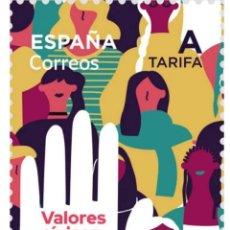 Selos: ESPAÑA 5443 VALORES CIVICOS. NO A LA VIOLENCIA DE GÉNERO (FOTOGRAFÍA ESTÁNDAR). Lote 258238255