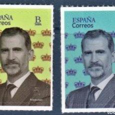 Selos: ESPAÑA 5373/4 SERIE BÁSICA 2020. S.M. FELIPE VI.(FOTOGRAFÍA ESTÁNDAR). Lote 260015375