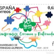 Sellos: ESPAÑA 5388, 90 ANIVERSARIO FRATERNIDAD-MUPRESPA (1929-2019)FOTOGRAFÍA ESTÁNDAR. Lote 260018260