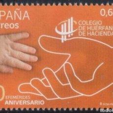 Sellos: ESPAÑA, 5405, 90 ANIVERSARIO COLEGIO DE HUÉRFANOS DE HACIENDA (FOTOGRAFÍA ESTÁNDAR). Lote 260018630
