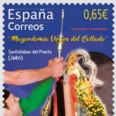 Sellos: ESPAÑA 5411 MAYORDOMÍA VIRGEN DEL COLLADO. Lote 260018785