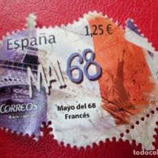 Selos: -2017, LA GENERACION DE LOS 60, MAYO DEL 68 EN FRANCIA, EDIFIL SH5156C. Lote 260577735
