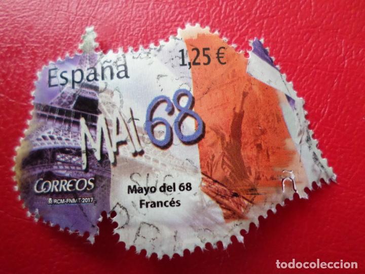 -2017, LA GENERACION DE LOS 60, MAYO DEL 68 EN FRANCIA, EDIFIL SH5156C (Sellos - España - Felipe VI)