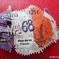 Selos: -2017, LA GENERACION DE LOS 60, MAYO DEL 68 EN FRANCIA, EDIFIL SH5156C. Lote 260578010