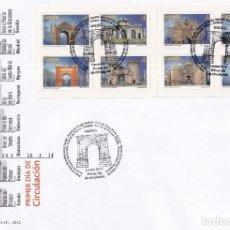Sellos: SELLOS ESPAÑA OFERTA SPD AÑO 2012. Lote 261678595