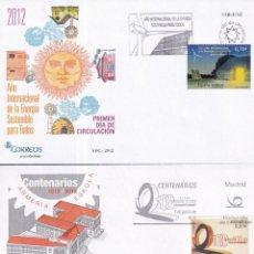 Sellos: SELLOS ESPAÑA OFERTA SPD AÑO 2012. Lote 261678720
