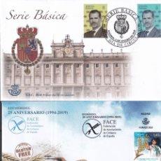 Sellos: SELLOS ESPAÑA OFERTA SPD AÑO 2020. Lote 261678825