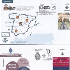 Sellos: SELLOS ESPAÑA OFERTA SPD AÑO 2020. Lote 261679130
