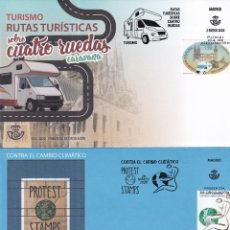 Sellos: SELLOS ESPAÑA OFERTA SPD AÑO 2020. Lote 261679200