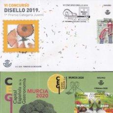 Sellos: SELLOS ESPAÑA OFERTA SPD AÑO 2020. Lote 261679415