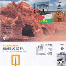 Sellos: SELLOS ESPAÑA OFERTA SPD AÑO 2020. Lote 261679475
