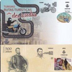Sellos: SELLOS ESPAÑA OFERTA SPD AÑO 2020. Lote 261679520