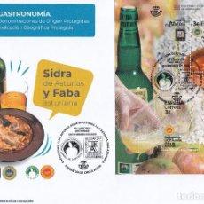 Sellos: SELLOS ESPAÑA OFERTA SPD AÑO 2020. Lote 261679700