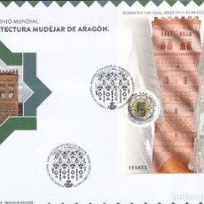 Sellos: SELLOS ESPAÑA OFERTA SPD AÑO 2020. Lote 261679740