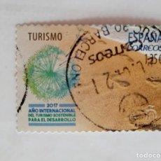 Sellos: SELLO 1,25 € 2017, AÑO INTERNACIONAL DEL TURISMO SOSTENIBLE PARA EL DESARROLLO, EDIFIL 5114 USADO. Lote 261974460