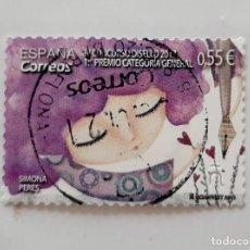 Sellos: SELLO 0,55€ 2018-ESPAÑA. IV CONCURSO DE DISLLO 1917. Lote 261999340