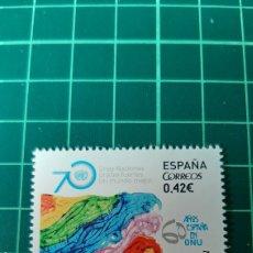 Sellos: 2015 ESPAÑA ONU DISEÑO BANDERAS EDIFIL 5002 NUEVA O USADA SOLICITA A FILATELIA COLISEVM. Lote 262068945