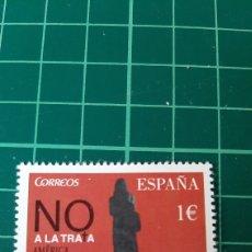 Sellos: 2015 ESPAÑA NO A LA TRA A UPAE EDIFIL 5004 NUEVA O USADA SOLICITA A FILATELIA COLISEVM. Lote 262126250