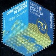 Sellos: ESPAÑA N°5408 CONSTRUCTORES DE EUROPA. ROBERT SCHUMAN(FOTOGRAFÍA ESTÁNDAR). Lote 263103400