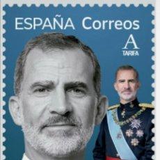 Selos: ESPAÑA 2021 SERIE BÁSICA REY FELIPE VI - NUEVO MNH. Lote 265483314