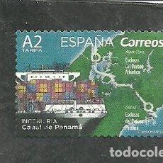 Selos: ESPAÑA 2019 - EDIFIL NRO. 5284 - USADO. Lote 265781334