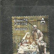 Selos: ESPAÑA 2020 - EDIFIL NRO. 5444 - USADO. Lote 265781634