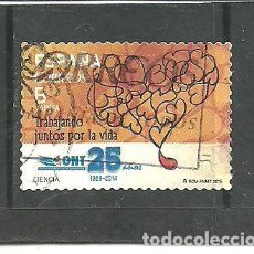 Selos: ESPAÑA 2017 - EDIFIL NRO. 4933 - USADO. Lote 266320668