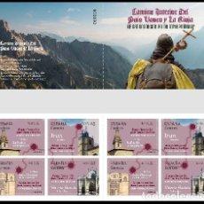 Timbres: ESPAÑA 2021 CAMINO DE SANTIAGO: PAÍS VASCO-LA RIOJA MNH ED 5477-80 YT 5218-21. Lote 266607028