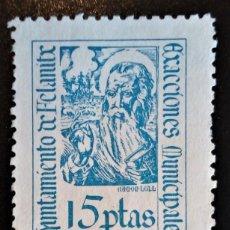Selos: FISCAL FELANITX FELANICH MALLORCA AYUNTAMIENTO EXACCIONES MUNICIPALES. Lote 267060494