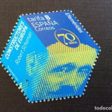 Sellos: ESPAÑA AÑO 2020. CEE. ROBERT SCHUMMAN. Lote 267684274
