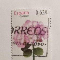 Selos: SELLO ESPAÑA € 2009. Lote 267684944