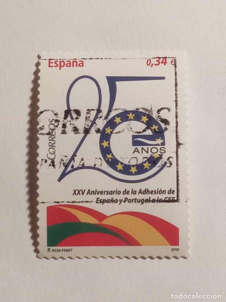 SELLO ESPAÑA € USADO (Sellos - España - Felipe VI)