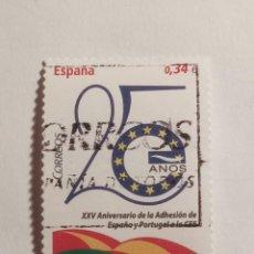 Selos: SELLO ESPAÑA € USADO. Lote 267686244