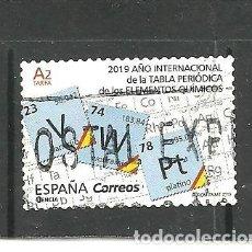 Timbres: ESPAÑA 2019 - EDIFIL NRO. 5287 - USADO. Lote 268257479