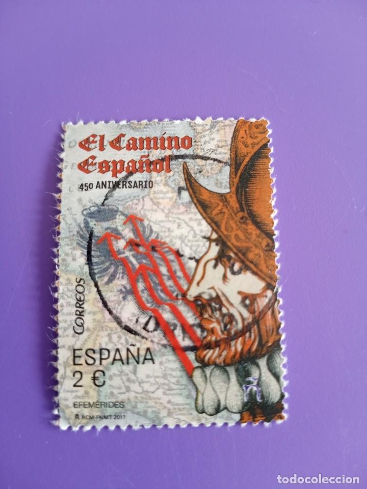 SELLO ESPAÑA USADO 2017 (Sellos - España - Felipe VI)