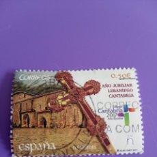 Selos: SELLO ESPAÑA USADO 2017. Lote 268858734