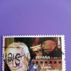 Selos: SELLO ESPAÑA USADO 2017. Lote 268858809