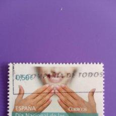 Selos: SELLO ESPAÑA USADO 2017. Lote 268859264