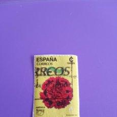 Selos: SELLO ESPAÑA USADO 2017. Lote 268861744