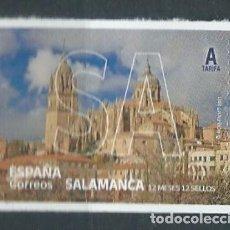 Timbres: ESPAÑA 2021 12 MESES, 12 SELLOS SALAMANCA MNH ED 5450 YT 5192. Lote 269131068