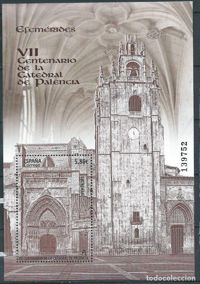 ESPAÑA 2021 VII CENTENARIO DE LA CATEDRAL DE PALENCIA MNH ED HB-5493 YT 5233 (Sellos - España - Felipe VI)